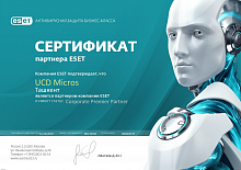 "Сертификат Corporate Premier Partners ESET NOD - СП ""UCD Micros"" (до 2019 год)"