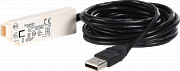 Картинка USB cable for smart relay от компании Micros