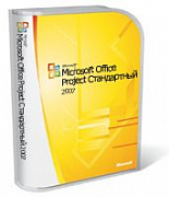 Картинка MICROSOFT OFFICE PROJECT 2007 STANDARD от компании Micros