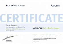 Сертификат Acronis Sales Professional